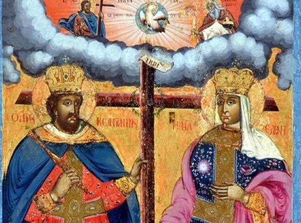 Η Αγία Ελένη ήταν η μητέρα του Μεγάλου Κωνσταντίνου