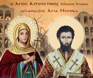 Read more about the article Ο άγιος Αυγουστίνος και η μητέρα του, αγία Μόνικα: υιός δακρύων…