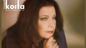 Read more about the article Τζένη Καρέζη: Η αξέχαστη σταρ μέσα απο φωτογραφίες και δικά της λόγια