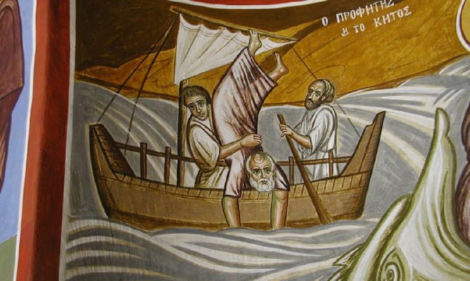 Ο Προφήτης Ιωνάς και το «σημείο» του Σταυρού