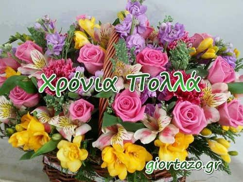 Read more about the article Εορτολόγιο: Ποιοι γιορτάζουν σήμερα 24 Σεπτεμβρίου