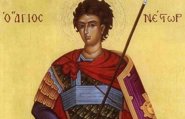 Read more about the article Στις 27 Οκτωβρίου εορτάζει ο Άγιος Νέστωρ