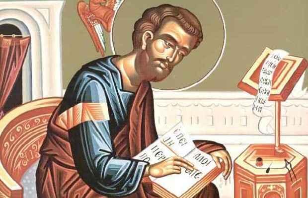 Read more about the article Στις 18 Οκτωβρίου τιμάται ο Άγιος Λουκάς ο Ευαγγελιστής