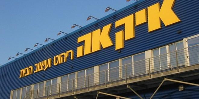 IKEA E L'APARTHEID IN PALESTINA