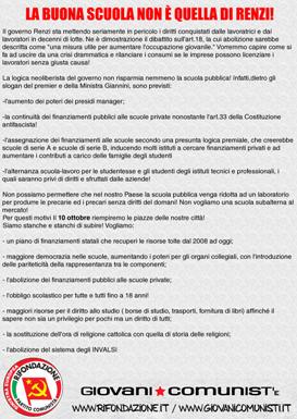 BUONASCUOLA1