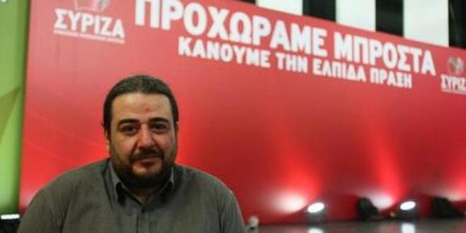 Appello di Syriza: l'Europa al momento della verità