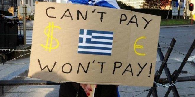 Le proposte del governo di Tsipras