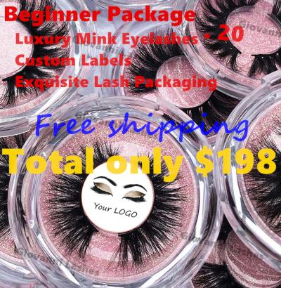 Start your eyelash business from round lash case set