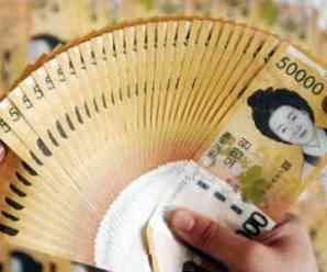 Bank of Korea più prudente, nessun cambio nei tassi a causa dei rischi economici globali