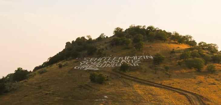 Afyonkarahisar-Giresunlular-Şehitliği-2
