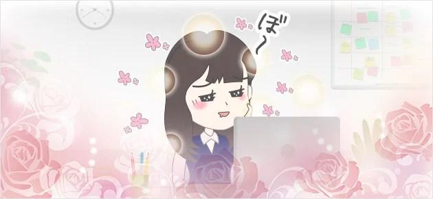 美姫、ぽわ~としている感じ。お花飛んでる。仕事どころでは、ない。