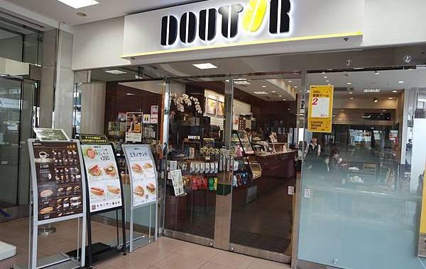 【日本美食】Doutor coffee shop羅多倫咖啡,連鎖咖啡廳,台北也有分店喔!!! @女子的休假計劃 @女子的休假計劃