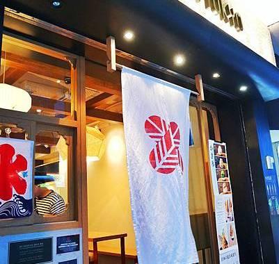 【香港.尖沙咀】VIA TOKYO,夏天來上一隻日本來的雪糕吧!享受香濃的奶香茶香香甜滋味@女子的休假計劃 @女子的休假計劃