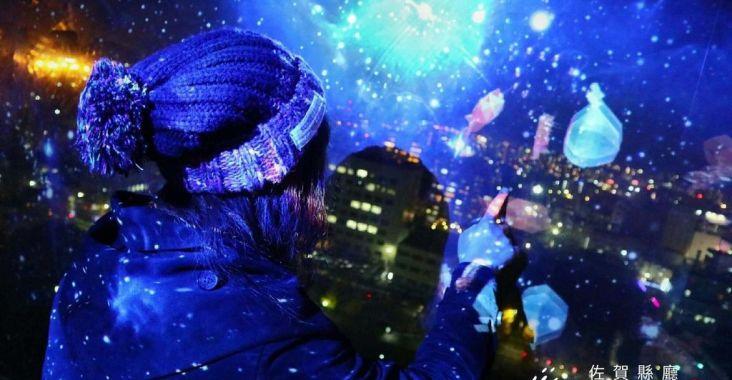 日本九州佐賀 | 佐賀縣廳展望台投影光雕秀「星空水族館」綺麗炫爛美麗夜景 @女子的休假計劃