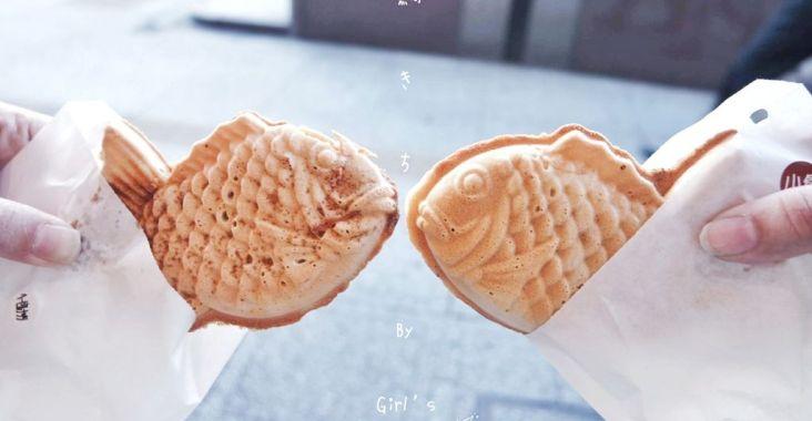 【仙台美食】鯛きち(鯛kichi)名掛丁店 / 仙台名物 /仙台必吃 @女子的休假計劃