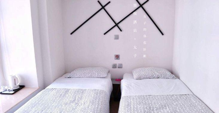 【香港住宿】簡悅酒店·太子Minimal Hotel Culture,標準雙人房 / 港鐵深水埗 / 港鐵太子站 @女子的休假計劃