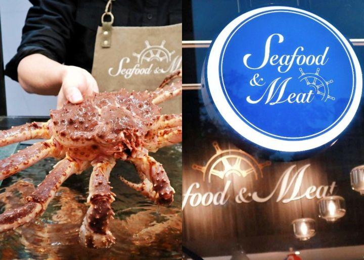 【台北內湖】Seafood & Meat 波波海鮮市集:2019新春賀歲豬年大發財海鮮套餐 @女子的休假計劃