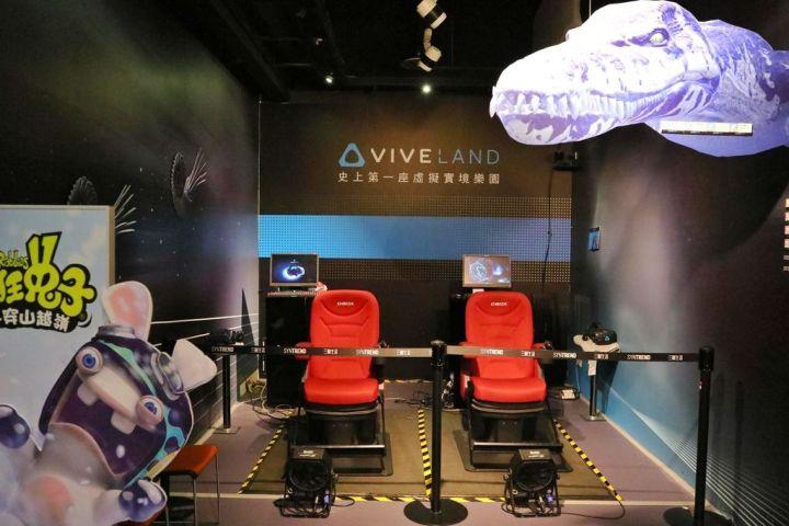 【台北三創光華商圈】VIVELAND VR 虛擬實境樂園 @女子的休假計劃