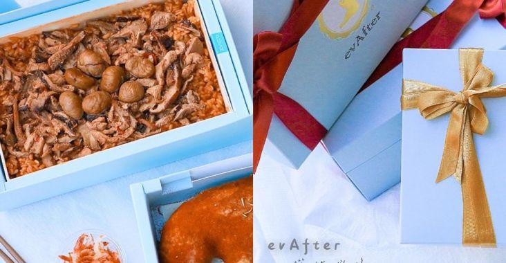 【桃園彌月油飯推薦】EvAfter從此以後,幸福:特別的日子與您一同分享淡淡的喜悅。 @女子的休假計劃