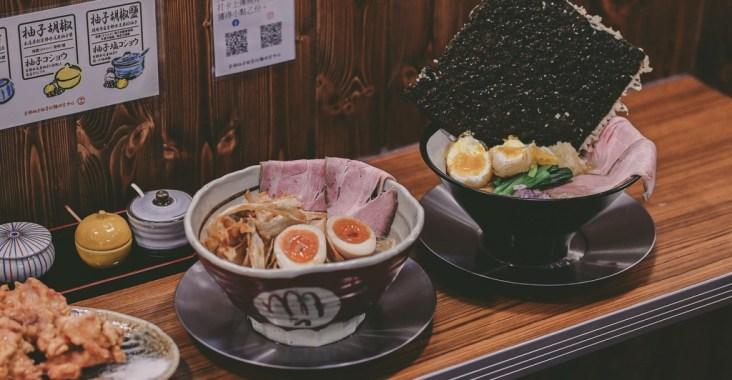 【台北拉麵推薦】京都柚子豚骨拉麵研究中心忠孝店:東區新開幕拉麵店主打柚子拉麵,比臉大海苔天婦羅。 @女子的休假計劃