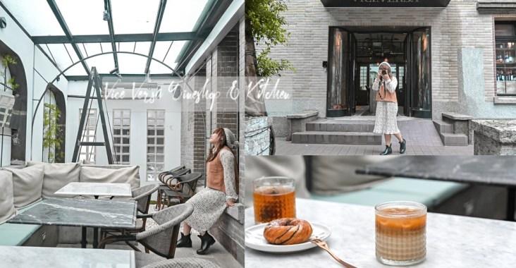 【古亭美食】Vice Versa Wineshop & Kitchen廈門街94號:老屋翻新一秒到歐洲 /台北不限時咖啡廳 @女子的休假計劃