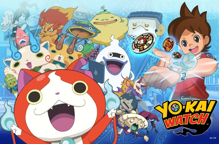 Yo-Kai Watch for 3DS