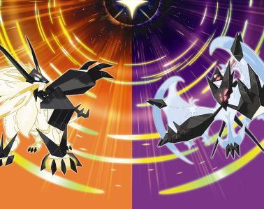Pokémon Ultra Sun/Moon (via Nintendo)