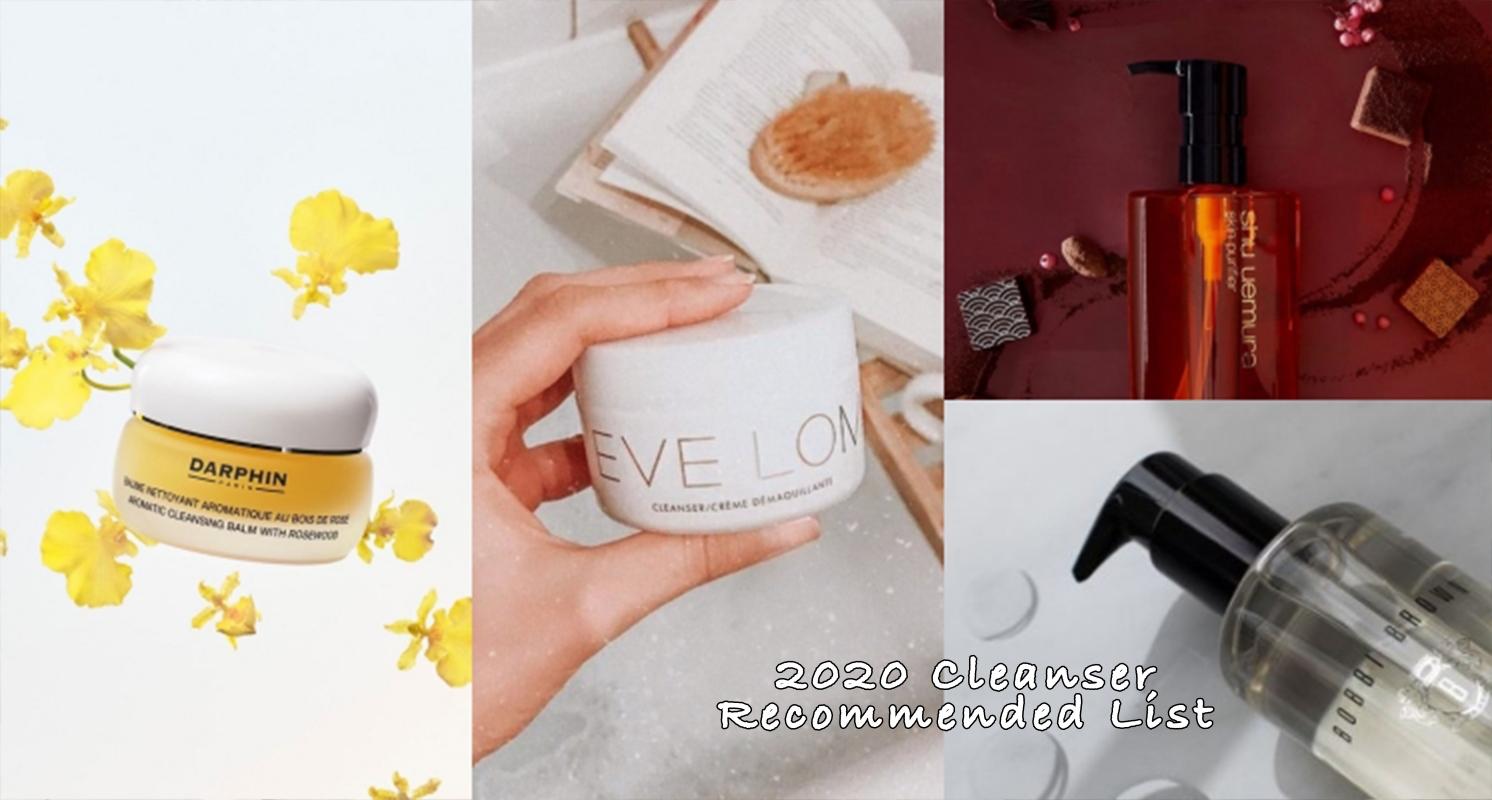 挑「卸妝產品」就跟選男友一樣重要!網友大推的專櫃卸妝TOP4,被譽為世界上最棒的潔顏品原來是這罐!