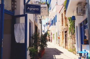 Our favourite meal of the trip was at Agnanti Restaurant, Glossa