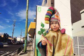 15 Reasons You Should Visit Brunswick, Melbourne
