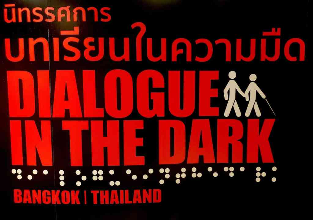 If you only do one thing on this list, let it be Dialogue in the Dark at NSM Science Center in Bangkok. Trust me, it was truly a one of a kind experience.