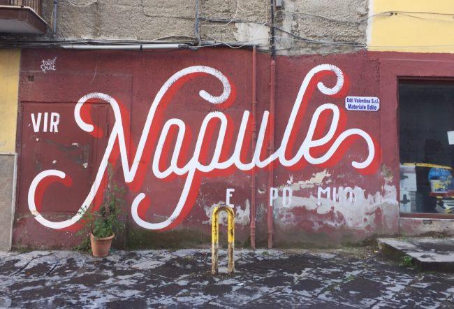 Weekend a Napoli: cosa vedere e dove mangiare