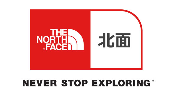 The North Face | Girvin | Strategic Branding & Design