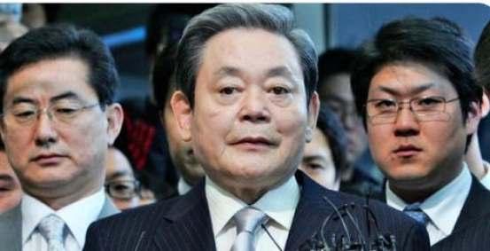 Samsung Chairman Dies at 78