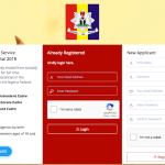 www.fedfire.gov.ng-How to Check FFS Shortlisted Candidates | UPDATED
