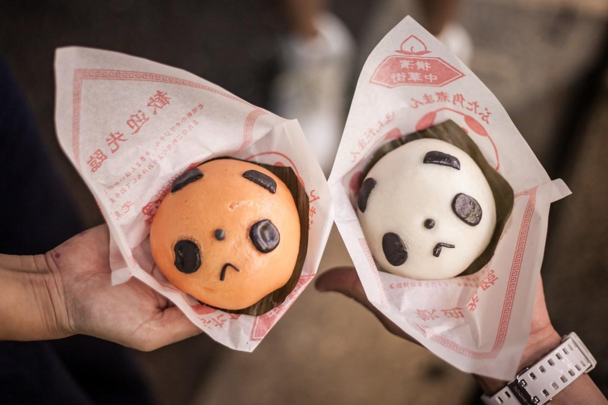 Kawaii panda dolcetti