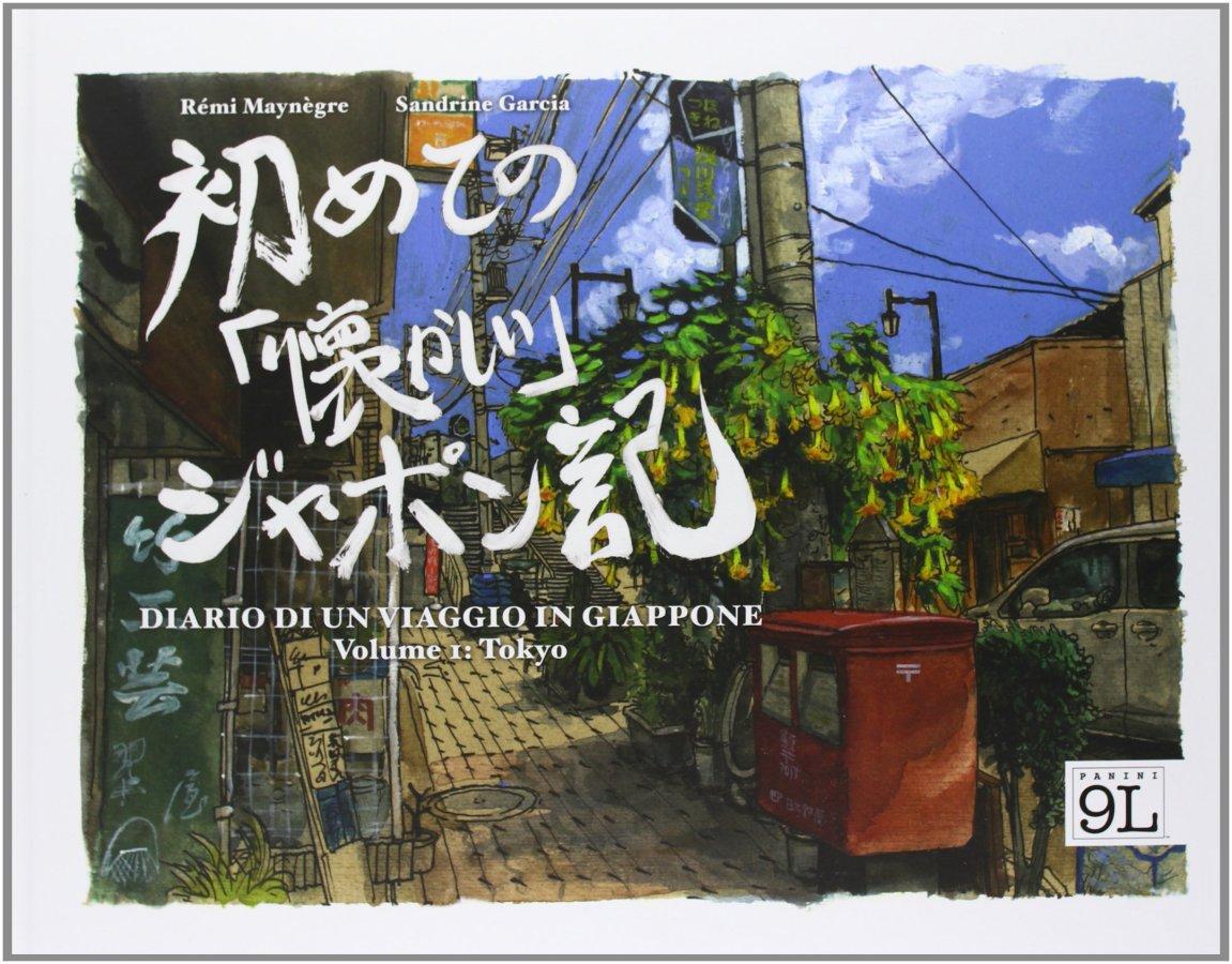 Diario di un viaggio in Giappone – La meraviglia del Giappone a disegni
