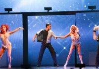 8News Dancing With The Stars Live Ticket Sweepstakes