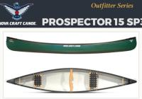 Paddling Nova Craft Sweepstakes