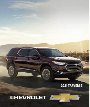 Experience Chevrolet Today 2021 Win A Chevy Sweepstakes
