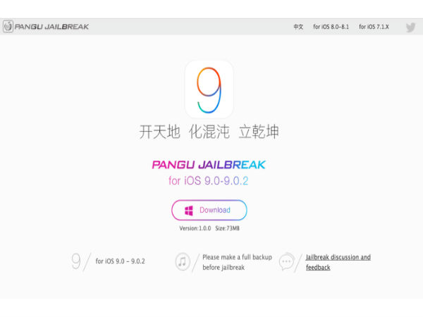 Apple iOS 9 Jailbreak come from none other than China!