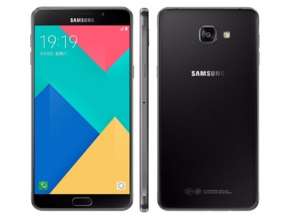 7% off Samsung Galaxy A9 Pro (White, 32 GB) (4 GB RAM)