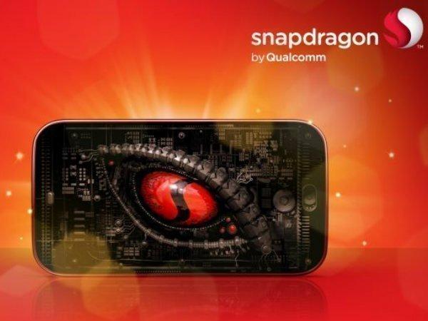 Qualcomm Snapdragon 670 visits Geekbench - Gizbot News
