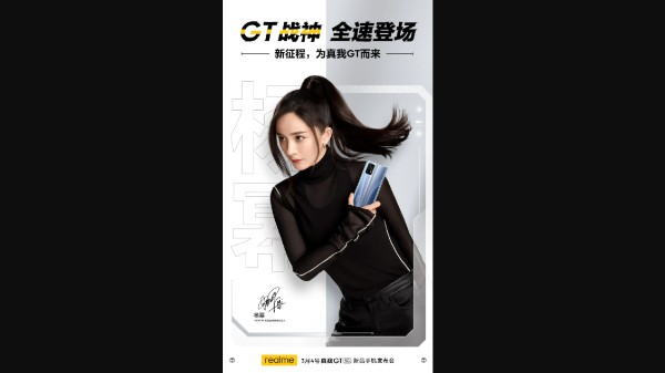 Realme GT 5G Official Posters Show Rear Design