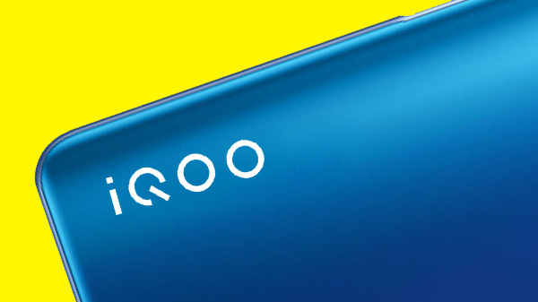 iQOO Z5 With Snapdragon 778G Chip Launching On September 23