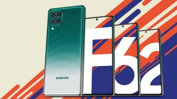 Samsung Galaxy F62 (20%)