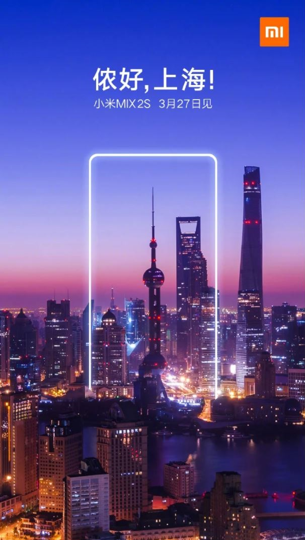 Xiaomi Mi MIX 2S Teaser released Officially with launch date and design
