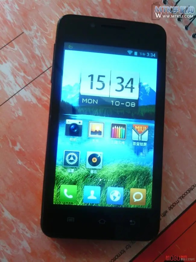 Leaked Photos Of Dual Core Mogu M2 Looks Like 100 Xiaomi