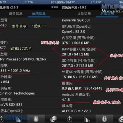 kuphone i5 iphone 5 clone screen shots