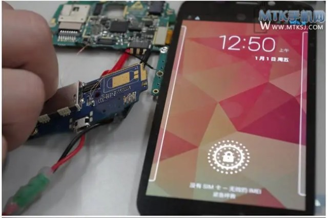 konka 5-inch android mt6589 phone